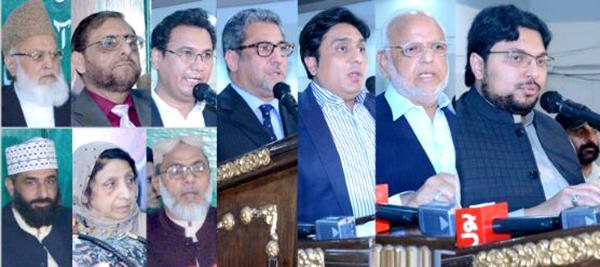 امیر کے پاکستان اور غریب کے پاکستان کا فرق ختم کرنا ہو گا: ڈاکٹر حسین محی الدین