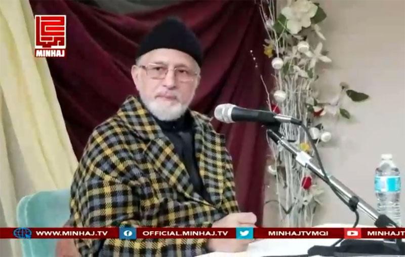 Shaykh-ul-Islam Dr Muhammad Tahir-ul-Qadri addresses Tarbiyyati Session in Canada