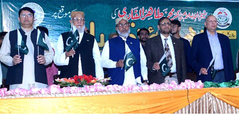 23 مارچ یوم پاکستان کے حوالے سے تقریب کا انعقاد