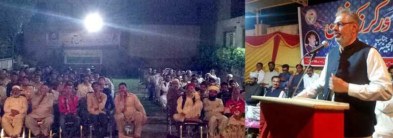 فیصل آباد: پاکستان عوامی تحریک و منہاج القرآن کا ورکرز کنونشن