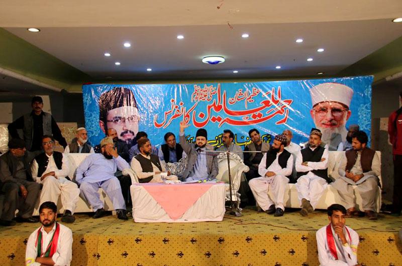 آزاد کشمیر: میرپور میں ''رحمۃ للعالمین کانفرنس''، ڈاکٹر حسن محی الدین قادری کا خطاب