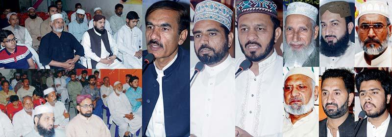 فیصل آباد: منہاج القرآن پی پی 66 کی تربیتی ورکشاپ