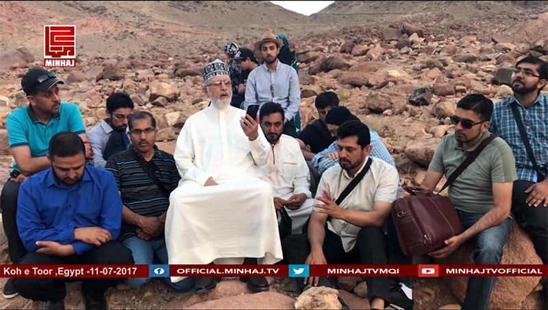 Visit of Shaykh-ul-Islam Dr Muhammad Tahir-ul-Qadri | Koh e Toor (Ṭūr Sīnā') Egypt | 11-07-2017