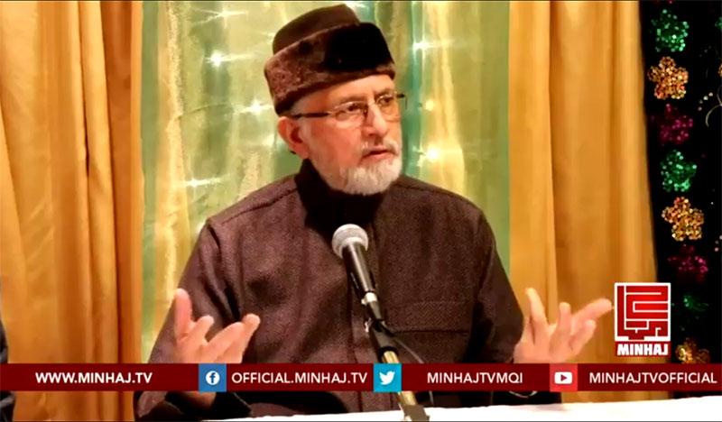 Shaykh-ul-Islam Dr Muhammad Tahir-ul-Qadri addresses Tarbiyyati Nashist in Canada | 25th March 2018