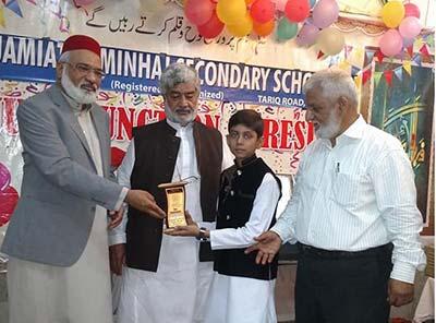 کراچی: حکمرانوں نے نئی نسل کو تعلیم سے دور رکھ کر ناخواندہ قوم کو جنم دیا: مسعود عثمانی