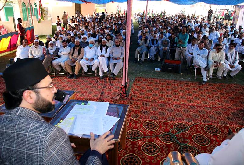 Dr Hassan Mohi-ud-Din Qadri addresses 'Rahmatun-lil-Alameen Conference' in Kotli