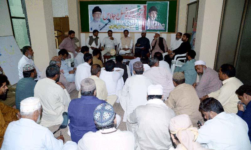تحریک منہاج القرآن فیصل آباد کی ایگزیکٹیو کونسل کا اجلاس