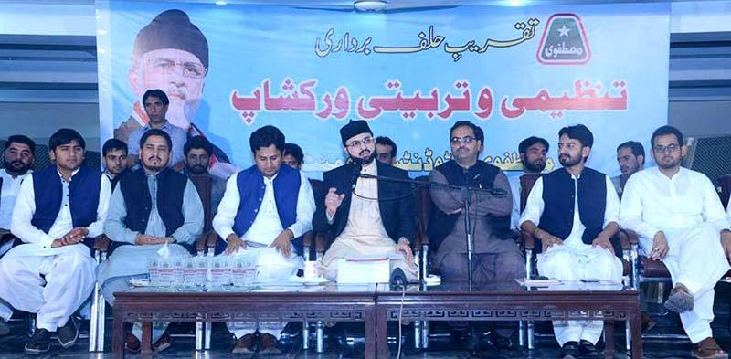 Youth are messengers of Dr Tahir-ul-Qadri's ideology: Dr Hassan Mohi-ud-Din Qadri