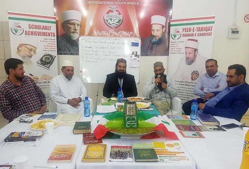 منہاج القرآن انٹرنیشنل کے عہدیداروں کا جوہانسبرگ سنٹر کا وزٹ