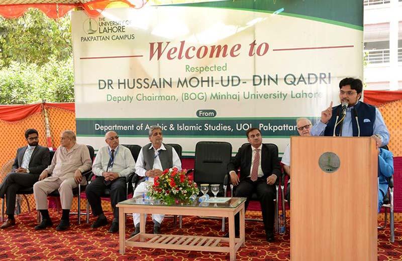 ڈاکٹر حسین محی الدین قادری کا دورہ پاکپتن
