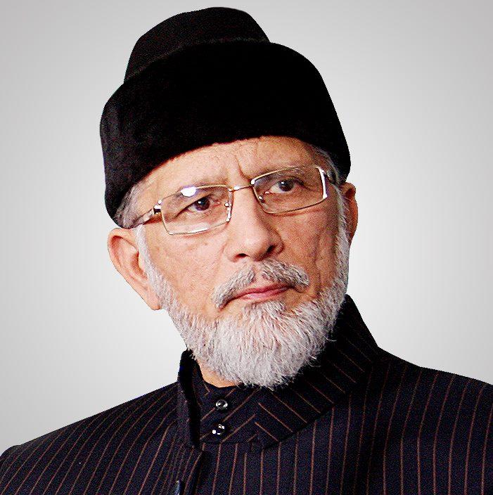 ڈاکٹر محمد طاہرالقادری کا جی ایم ملک کی خالہ محترمہ کے انتقال پر اظہار افسوس