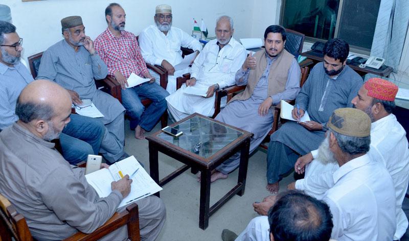 عوامی تحریک و منہاج القرآن لاہور کی ایگزیکٹو کونسل کا مشترکہ اجلاس