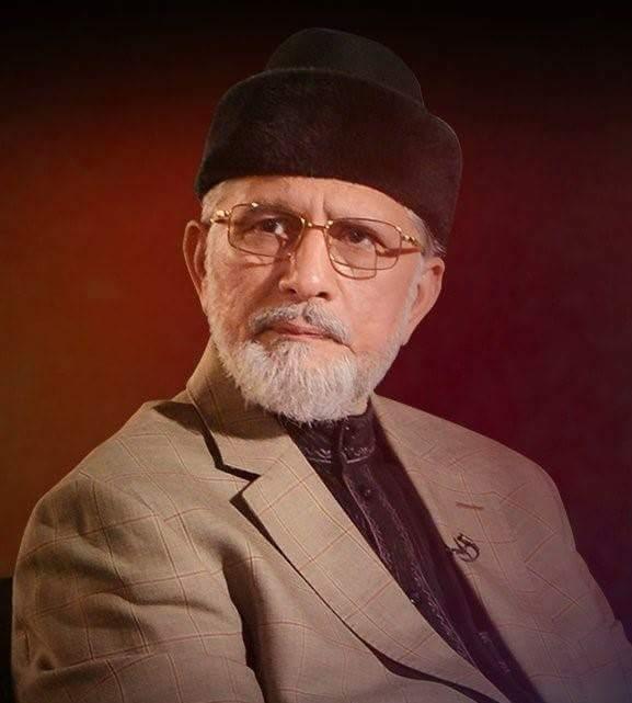 ڈاکٹر محمد طاہرالقادری کا ضیاء الحق رازی کے پھوپھا کے انتقال پر اظہار تعزیت