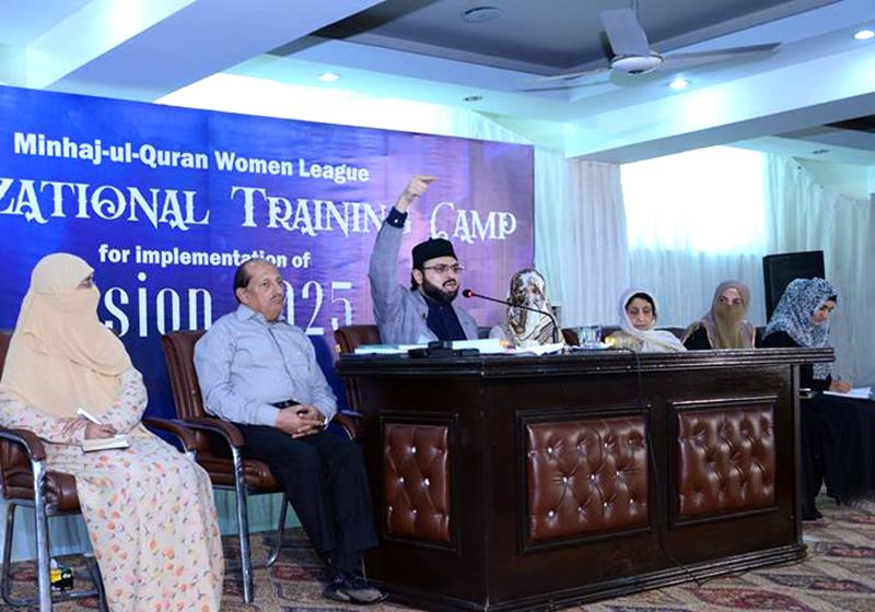 دوسرا روز: منہاج القرآن ویمن لیگ کا تنظیمی و تربیتی ٹریننگ کیمپ