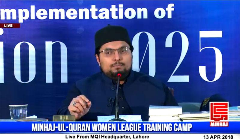 Dr Hussain Mohi-ud-Din Qadri addresses 'MWL Organizational Training Camp'