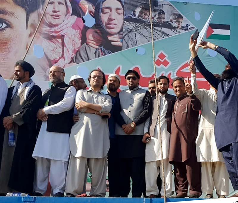 اسلام آباد: عوامی تحریک کی یکجہتی کشمیر و فلسطین ریلی میں شرکت