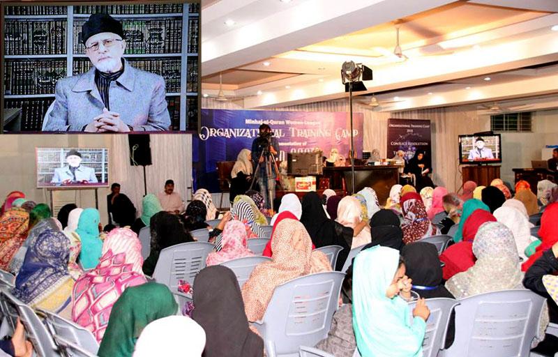 شیخ الاسلام ڈاکٹر محمد طاہرالقادری کا منہاج القرآن ویمن لیگ کے تنظیمی و تربیتی سیشن سے خطاب