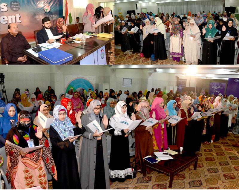منہاج القرآن ویمن لیگ کی 5 سو رکنی ''ویمن پارلیمنٹ'' کی تقریب حلف برداری