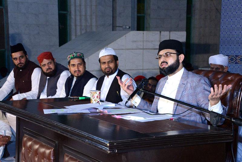 Dr Hassan Mohi-ud-Din Qadri addresses 'Miraj-un-Nabi ﷺ Conference' 2018