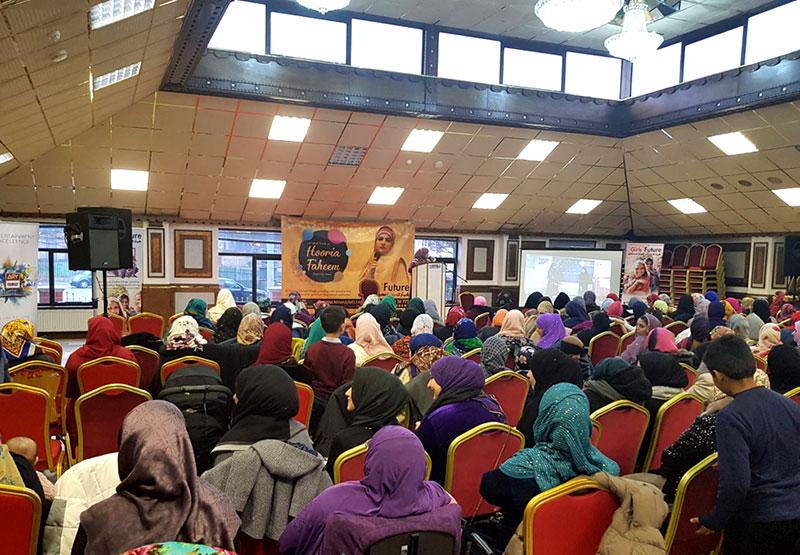 Nasheed program held under MWL (London)