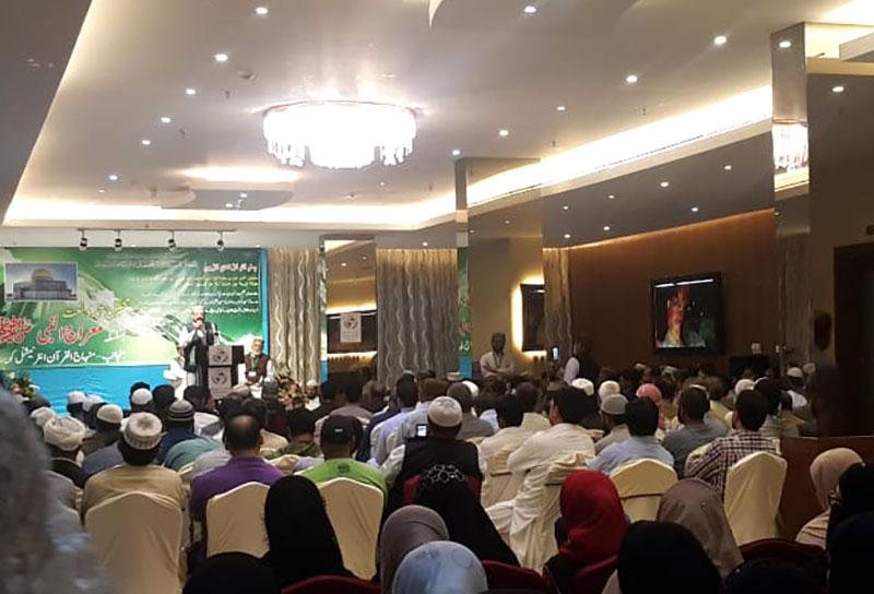 کویت: معراج مصطفیٰ ﷺ کانفرنس