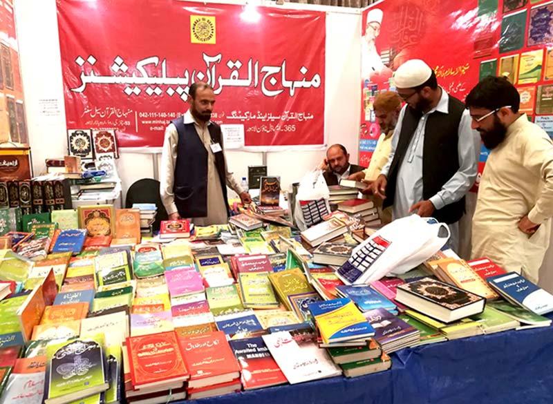 دعوہ اکیڈمی اسلام آباد کے سالانہ بک فیئر میں منہاج القرآن پبلی کیشنز کا اسٹال