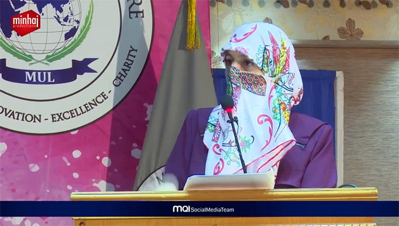 Dr Ghazala Hassan Qadri speaks on the subject of Woman's Identity & University Life
