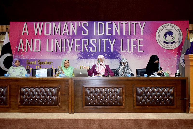 منہاج یونیورسٹی لاہور میں سسٹرز سیکرز کلب کے زیراہتمام سیمینار ''یونیورسٹی کی زندگی میں خواتین کا تشخص''