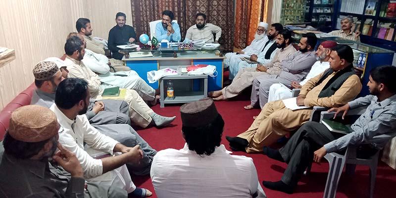 منہاج القرآن گجرات کی ضلعی ایگزیکٹو کونسل کا اجلاس