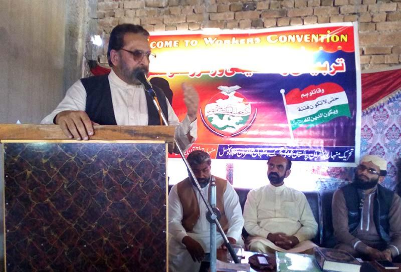 منہاج القرآن لیہ کا ضلعی تنظیمی کنونشن