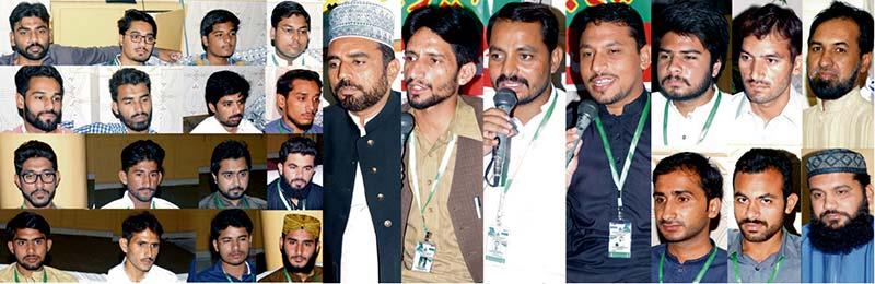 فیصل آباد: ایم ایس ایم کے زیراہتمام فکر اقبال سیمینار