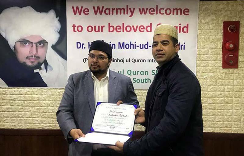 ڈاکٹر حسین محی الدین قادری کا دورہ جنوبی کوریا