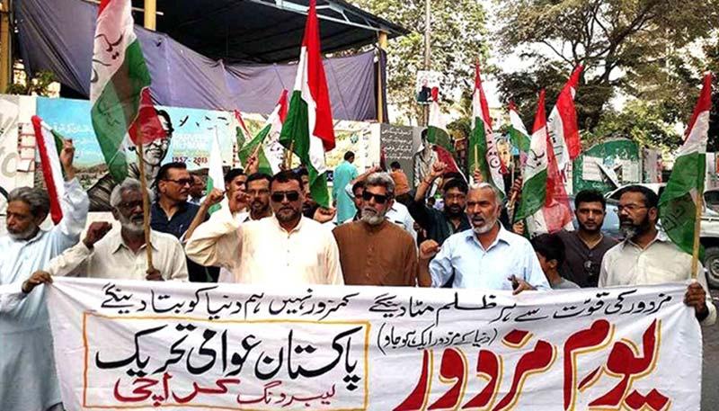 مزدور کی کم از کم تنخواہ ایک تولہ سونے کے برابر کی جائے: پاکستان عوامی تحریک کراچی