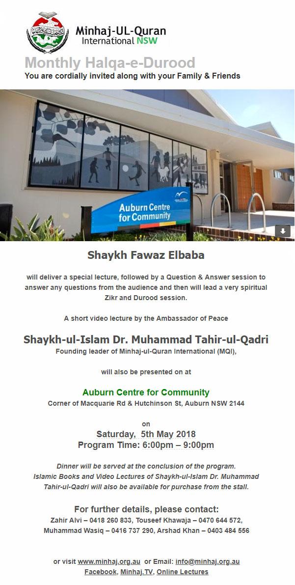 NSW (Australia): Monthly Halqa-e-Durood