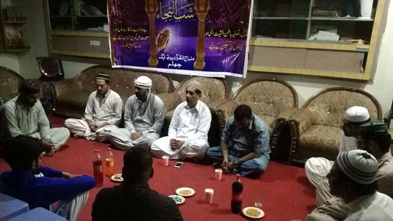 جہلم: منہاج القرآن یوتھ لیگ کے زیراہتمام محفل ''شب برات''