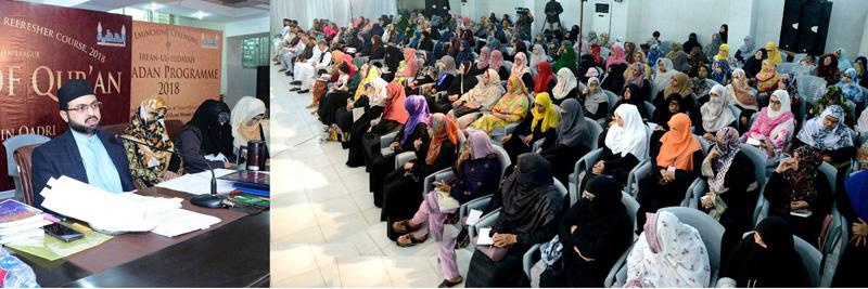 منہاج القرآن ویمن لیگ کے زیراہتمام ''عرفان الہدایہ ریفریشر کورس'' کا انعقاد