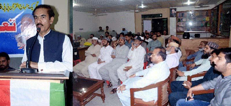 فیصل آباد: ڈاکٹر طاہرالقادری کے دیرینہ ساتھی حاجی نصیر احمد کی یاد میں تعزیتی ریفرنس