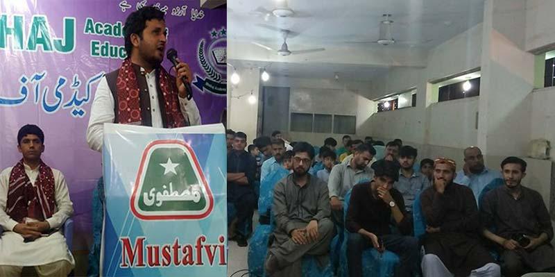 Karachi: MSM organizational & training workshop