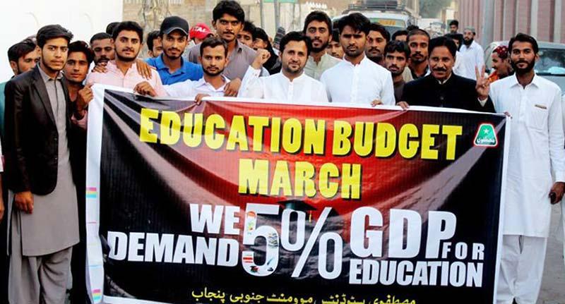 MSM Bahawalpur organizes a protest