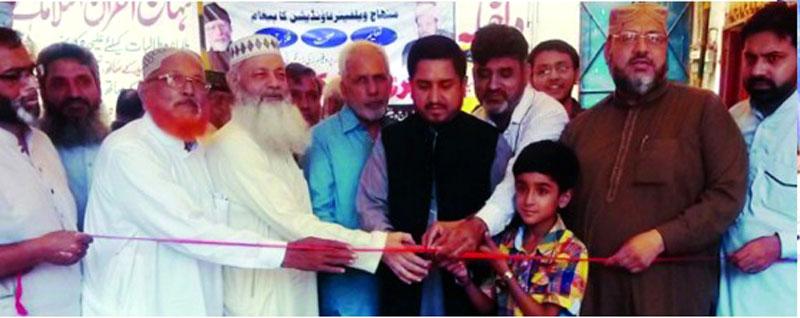 تھیلسیمیا کا عالمی دن منہاج القرآن لاہور کے زیراہتمام بلڈ ڈونیشن کیمپ لگایا گیا
