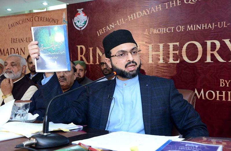 Dr Hassan Mohi-ud-Din Qadri launches 'Irfan-ul-Hidayah curriculum'