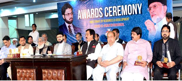 Dr Hassan Mohi-ud-Din Qadri addresses 'Istiqabl-e-Ramzan' Conference