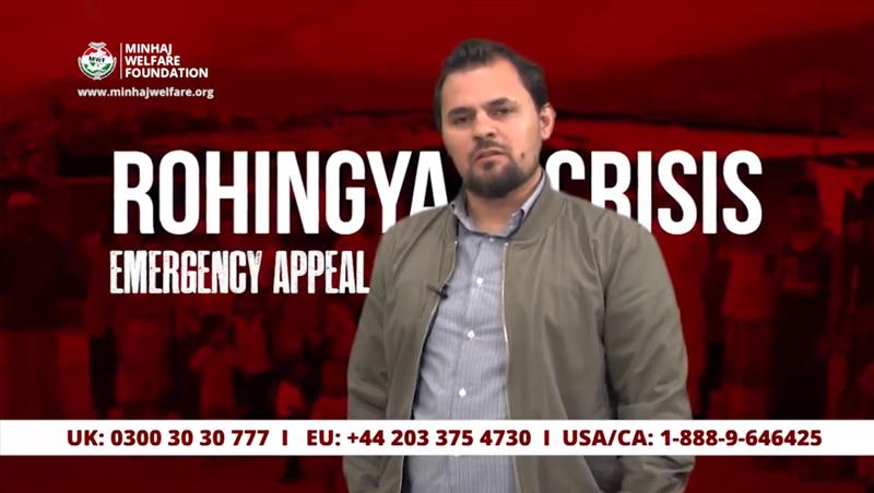 ROHINGYA CRISIS - #RohingyaAppeal