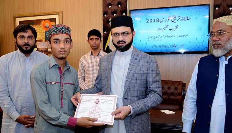 کالج آف شریعہ میں اسلامی تربیتی کورس کی اختتامی تقریب