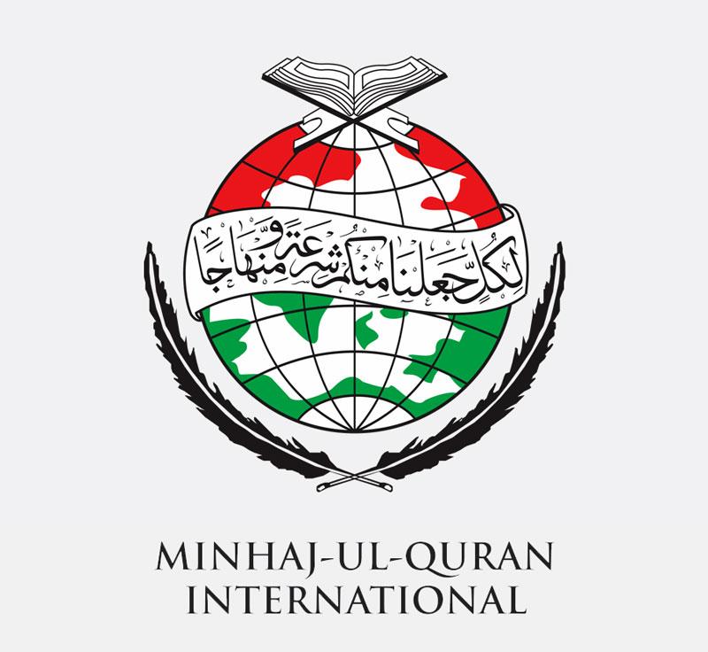 منہاج القرآن نے رمضان میں ملک بھر میں دروس عرفان القرآن کا شیڈول جاری کر دیا