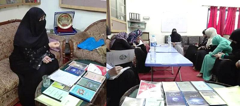 جہلم: منہاج القرآن ویمن لیگ کی عہدیداران کا اجلاس