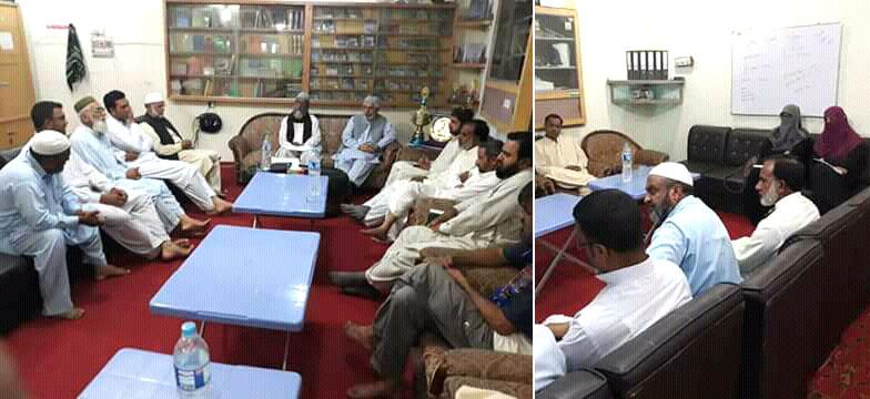 جہلم: منہاج القرآن کے عہدیداران کا اجلاس