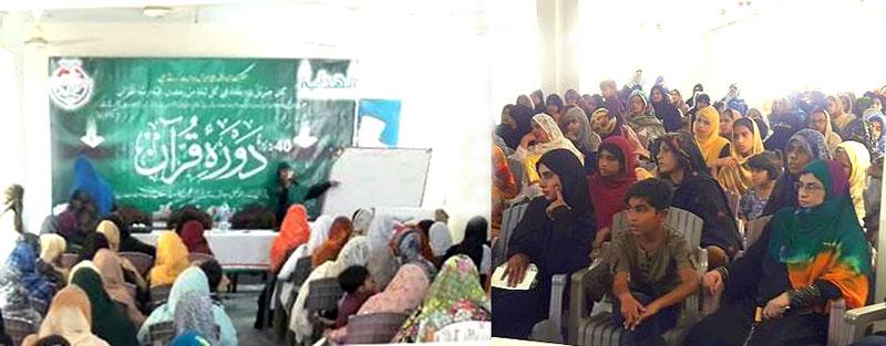 Irfan-ul-Hidayah launched in Pakpattan