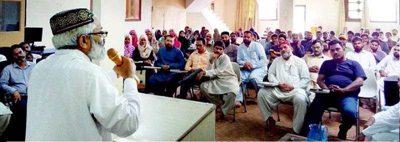 کراچی: گلشن اقبال میں تنظیمی تربیتی ورکشاپ