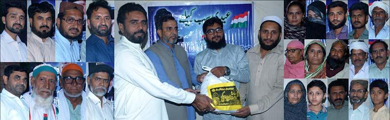 منہاج القرآن ویلفیئر فاؤنڈیشن فیصل آباد کا 50 خاندانوں میں رمضان پیکج تقسیم